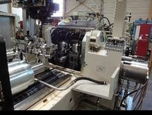 Cold rolling machine GROB ZRM 12 NC-DR-A890 6bar photo on Industry-Pilot